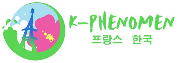 K-PHENOMEN - Magazine entre France et Corée du Sud
